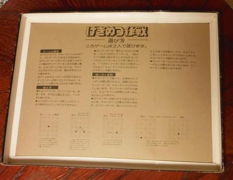 DSCF0028 - コピー