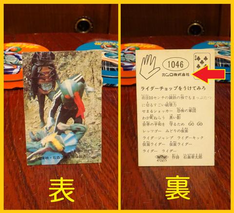 カンロ カード