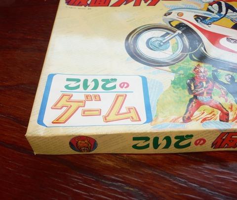DSCF9959 - コピー