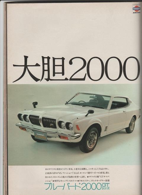 001 (2)