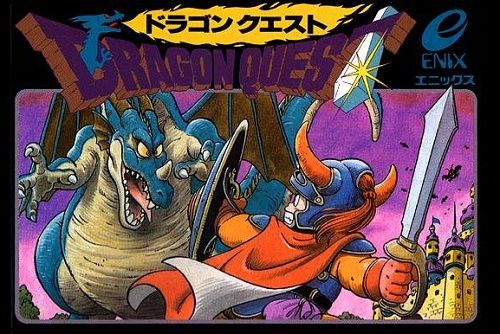 昔のゲーム「王道ファンタジー!」今のゲーム「近未来!血生臭いダークファンタジー!」