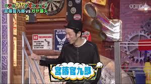 【超速報】宮藤官九郎さんが新型コロナに感染 代表作はあまちゃん