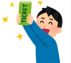 「旅行券」の次は「和牛商品券」…コロナ経済対策自民が検討