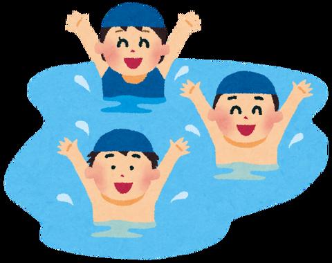 【 えぇ… 】女子「今日はプール休みます」彡(゚)(゚)「…」→