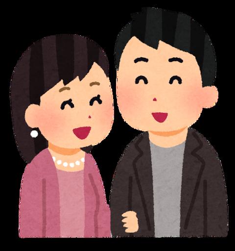 【衝撃】現役AKB48横山由依(26)と大東駿介(33)、コンビニでの買い物デートを激写されるwwwwwwwwww(※画像あり)
