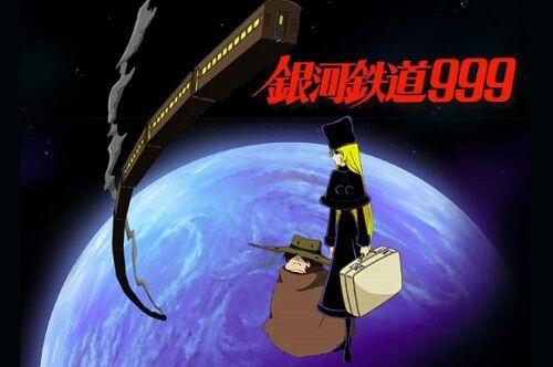 名作アニメ『銀河鉄道999』、再放送スタート!…テレビ神奈川