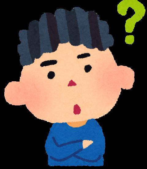 【悲報】最近の十代「えっ…ドラえもんの声って昔は違ったの…?」←これwwwww