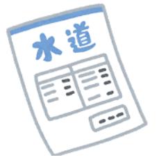 <br />【朗報】大阪市 水道料金3か月無料wwwww