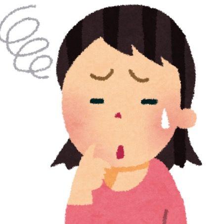 【不敬】小室圭の母が天皇両陛下へとんでもない要求を行う・・・