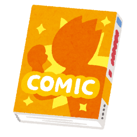 【驚愕】読んでて「作者めっちゃ頭ええやんけ」と思う漫画wwwww
