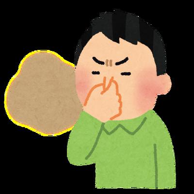 【クサイ!】わい初東京、悪臭で鼻がこわれる
