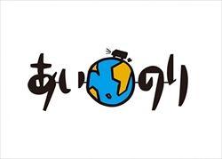 【芸能】あいのり「初代ラブワゴン」、ボロボロの状態で箱根に放置されていた wwww