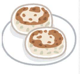 【悲報】英人気料理番組「日本風蒸しまんを作るよ!」→蒸しまんは日本文化じゃないとして大炎上