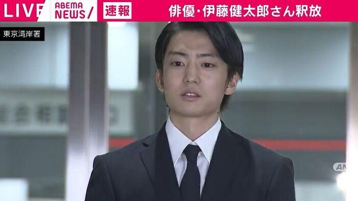 釈放の伊藤健太郎さん「目撃者に説得された際、免許証の写真を撮られ踏ん切りがついた」との供述をしていた模様