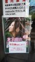 大津市民会館ポスター