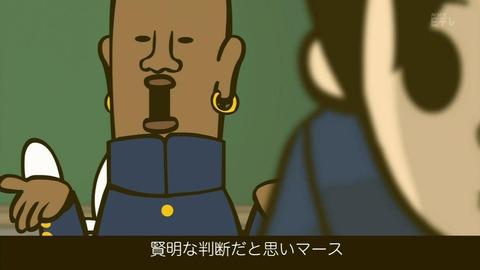 Gakkatsu2009