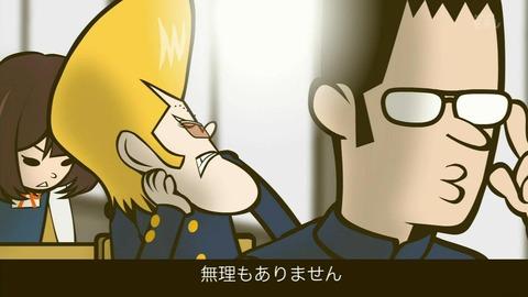 Gakkatsu2007