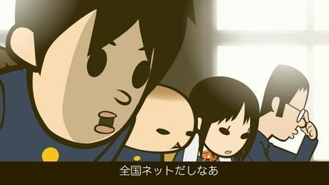 Gakkatsu2008