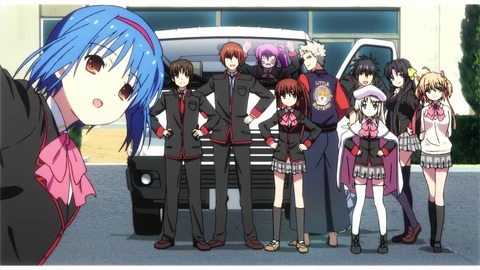 Little Busters! Refrain - 13 250