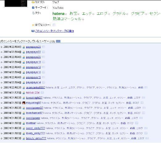 c6c1b7f6.jpg