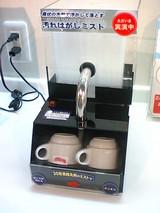 ミスト食洗機実験
