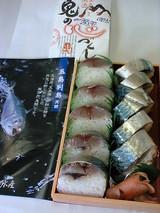 天然鬼鯖鮨2