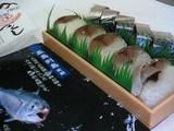 天然鬼鯖鮨3