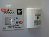 nanoeユニット