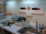 ミスト食洗機水使用量比較