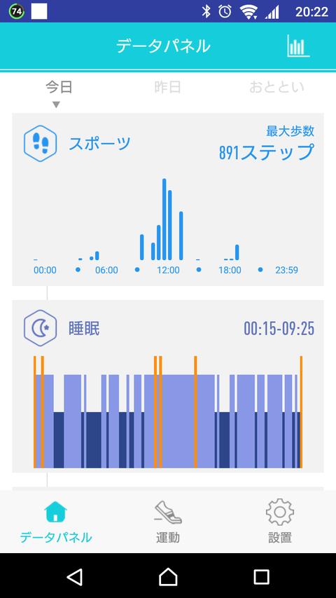 Screenshot_20180930-202238