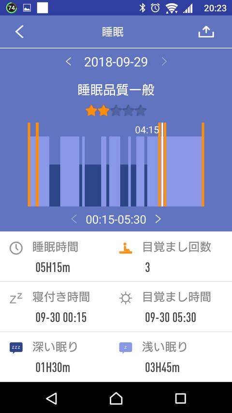 Screenshot_20180930-202305