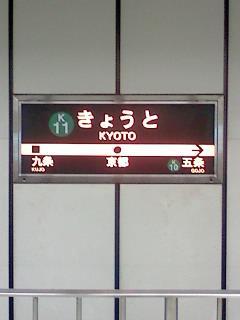 19d78a19.JPG