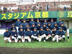 日本代表候補