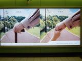 新幹線広告2