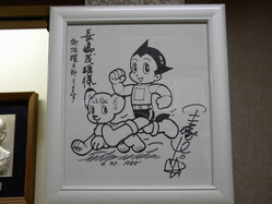 手塚治虫色紙