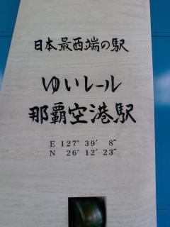 6379ac0c.JPG