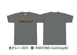 ユニオンズTシャツ!