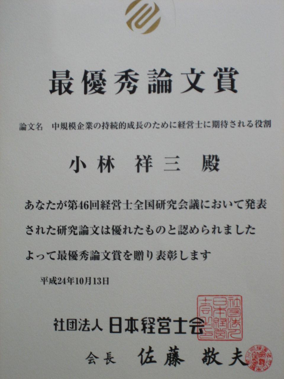 IMG_3022