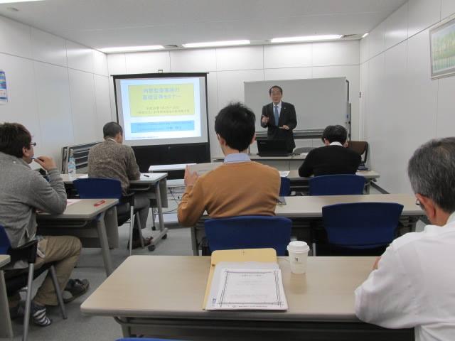 16年1月名古屋セミナー