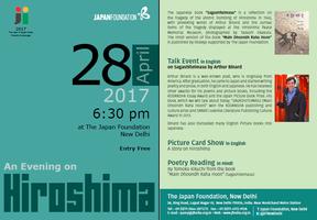 invitation hiroshima