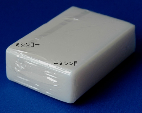 soap_t