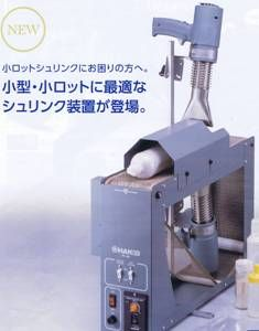 FV-100-3