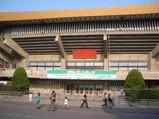 日本武道館(画像は2006年のものです)