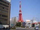 東京タワー:赤羽橋前にて