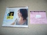 CDとイベントの整理券。