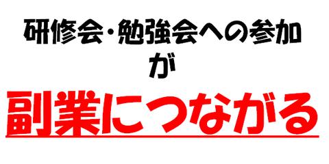 ブログ 画像②