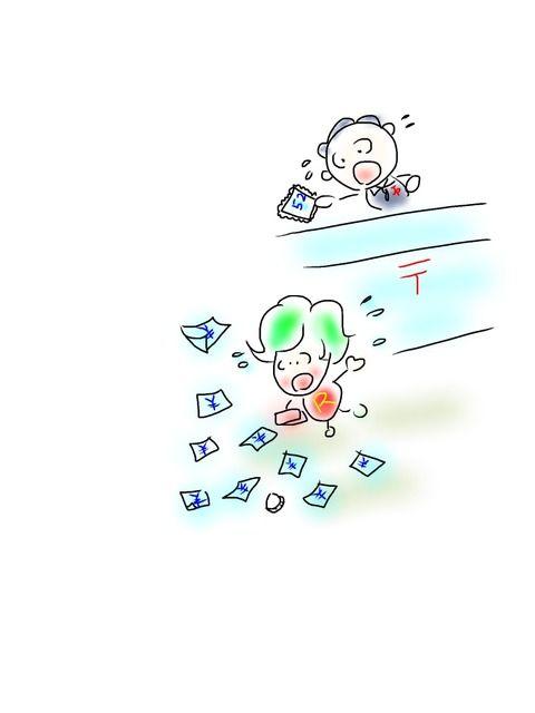 郵便局で 勘太作