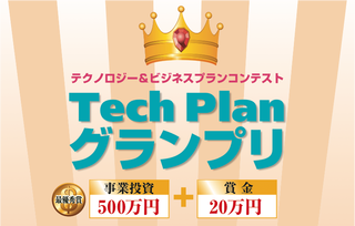 techplan_logo