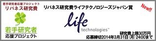 life_grant
