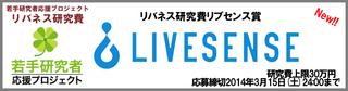 live_grant (1)